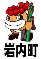 http://www.town.iwanai.hokkaido.jp/images/taramaru50.jpg