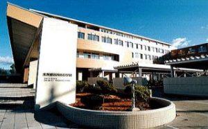 北海道岩内高等学校(ほっかいどういわないこうとうがっこう)