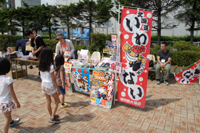 札幌競馬場~平成24年