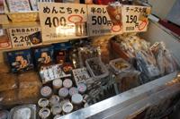 後志収穫祭:小樽ウイングベイ編~平成24年 9月16・17日~25