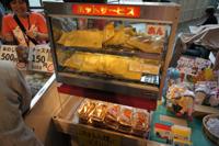 後志収穫祭:小樽ウイングベイ編~平成24年 9月16・17日~26