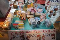 後志収穫祭:小樽ウイングベイ編~平成24年 9月16・17日~27
