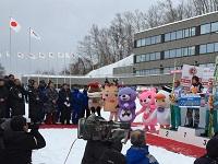 2015HBCカップジャンプin 大倉山ジャンプ競技場編29