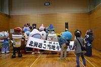熱烈!ホットサンド!「ロケ」編 ~平成27年10月16日~10