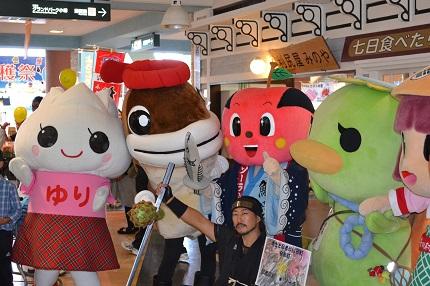 後志収穫祭2016編