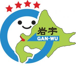 ganurogo