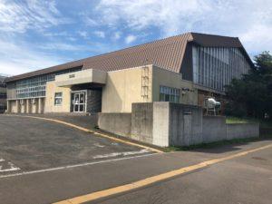 岩内町民体育館